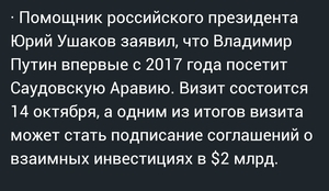 Screenshot 20191011 140413