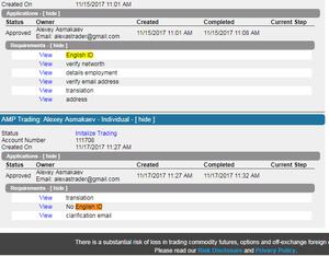 english id регистрация памятка AMP брокер