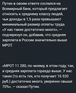 Screenshot 20200318 164106