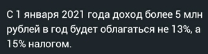 Screenshot 20200624 110410