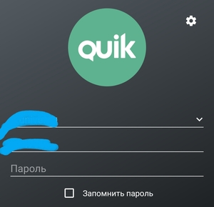 Screenshot 20210208 134008 QUIK Android X